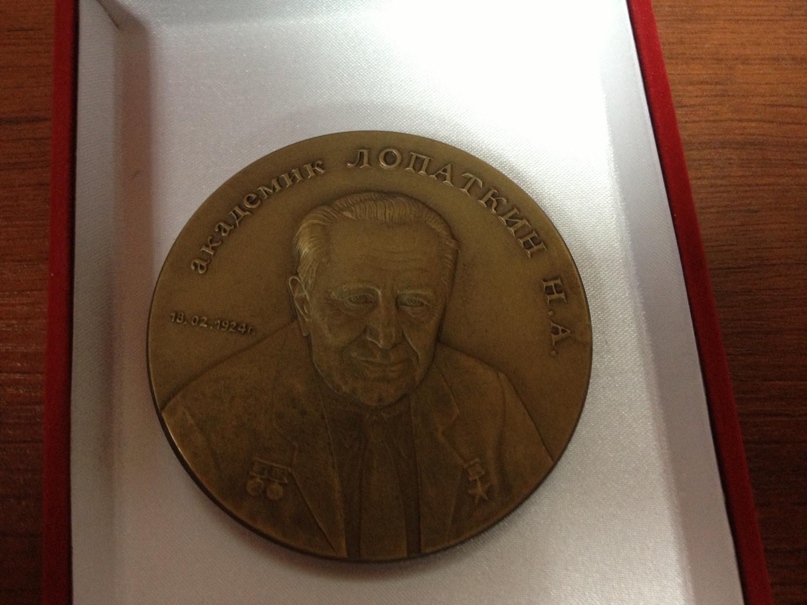 Медаль Н.А. Лопаткина за значительный вклад в развитие отечественной урологии.