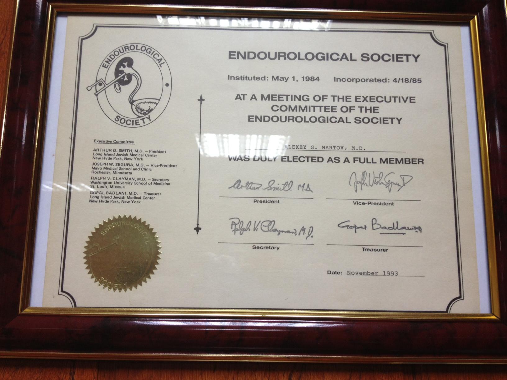 Сертификат о членстве в Всемирной Ассоциации Эндоурологов.
